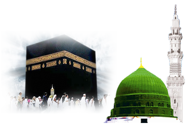 hajj and umrah tour operators in bangalore, mumbai, hyderabad, ahmedabad, india
